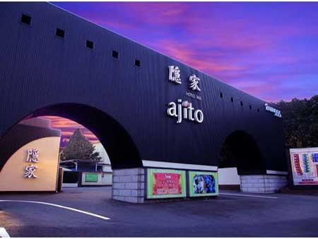隠家(ajito)HOTEL555御殿場1
