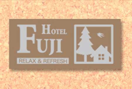 ホテル Fuji