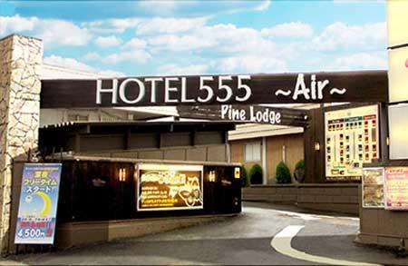 Hotel555