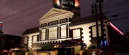 HOTEL BROS(ホテル ブロス)