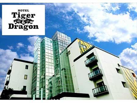 ホテルTiger&Dragon